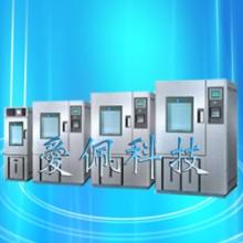高低温交变湿热试验箱  高低温箱批发