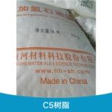 C5树脂用途 C5树脂 片状C9树脂 氢化c5石油树脂 C5树脂批发 古马隆树脂