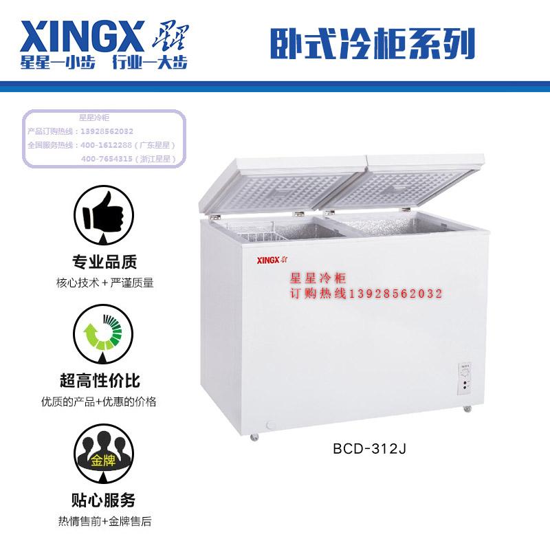 欧式冷冻柜图片/欧式冷冻柜样板图 (2)