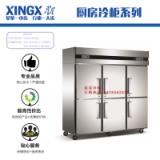 佛山星星冷柜批发厨房冷柜系列 全不锈钢冷柜 多门双机双温柜