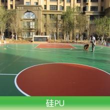 新疆厂家直销硅pu篮球场材料批发,厂家,施工方案,多少钱一平方