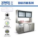 佛山星星冷柜批发厨房冷柜直冷工作台 厨房冷柜操作台 多门冷冻柜