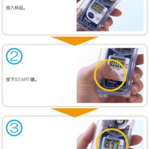 数据修正盐度计,无需试剂盐度计图片
