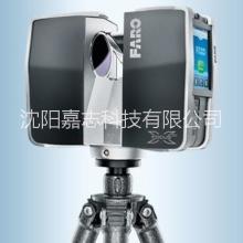 法如三维激光扫描仪130 Faro三维激光扫描仪 三维激光扫描仪 描仪批发