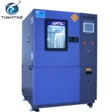 快速高低温交变试验箱 恒温试验设备 现货供应图片