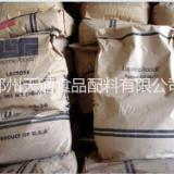 供应用于甜味剂的乳糖批发,乳糖价格,专业生产乳糖