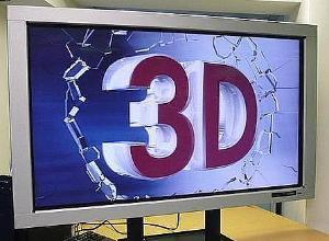 供应3D液晶电视,3D液晶电视价格,3D液晶电视厂家