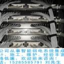 视频会议系统/贵阳视频会议系统图片