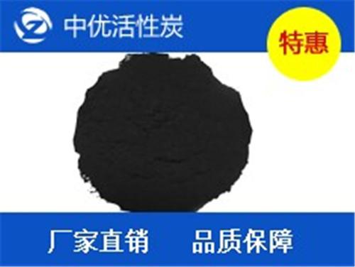 内蒙古呼和浩特煤质粉状活性炭 垃圾焚烧除二恶英 除重金属 200目粉炭 活性炭再生炉