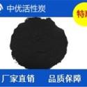 内蒙古呼和浩特煤质粉状活性炭图片