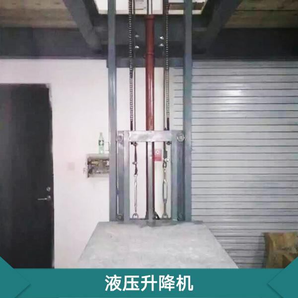 液压升降机 车载剪叉式升降机 铝合金液压升降机 手动液压升降机