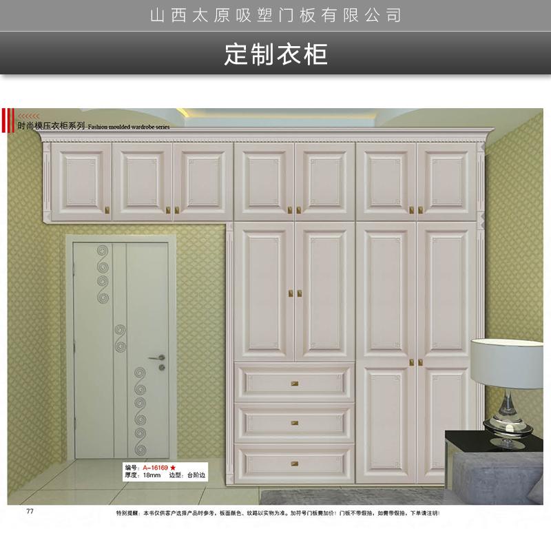 定制衣柜图片/定制衣柜样板图 (2)