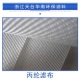 丙纶滤布产品 丙纶双层单丝滤布 丙纶斜纹滤布 丙纶离心机滤布