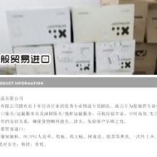 东莞市高步镇到香港进出口物流公司 进出口普货 一般贸易进口 香港专线批发