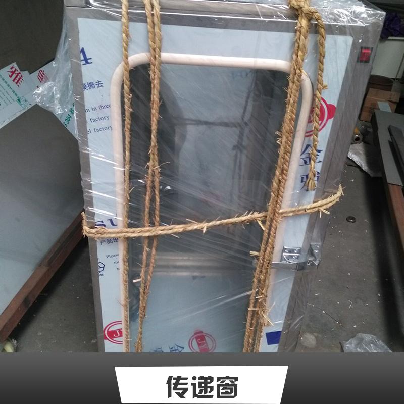 旺铁净化科技传递窗 不锈钢传递窗 机械连锁传递窗 机械互锁传递窗
