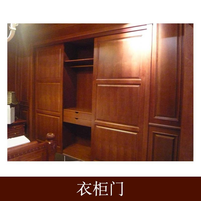 欧式衣柜门图片|欧式衣柜门样板图|欧式衣柜门效果图