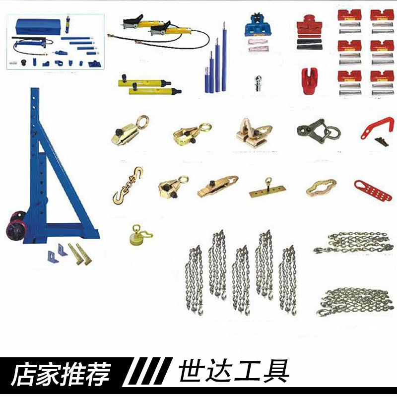 中山世达气动工具套装世达气动工具套装13794001210