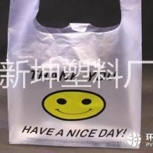 供应塑料袋 纯原料 大量批发