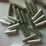供应25X2的b25白铜板