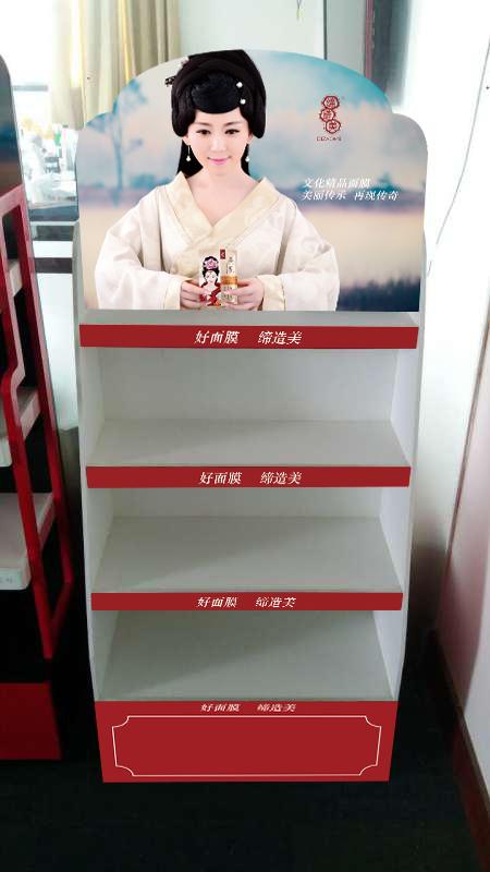 供应用于摆放商品的安迪板展示架定制,PVC中岛柜
