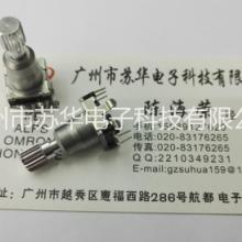 编码器EC11K0925604 花轴编码器厂家 花轴编码器有哪些型号批发