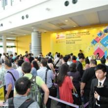 2017第12届香港国际印刷及包装展