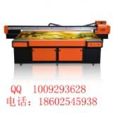 南京玻璃移门平板印花机/亚克力uv打印机厂家直销