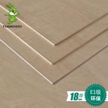 供应E1级18mm 杨木芯多层板