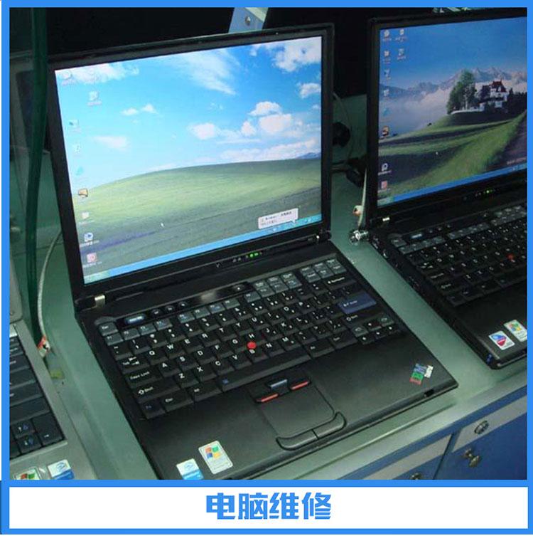 哈尔滨维修电脑价格 哈尔滨综合布线 哈尔滨监控安装价格