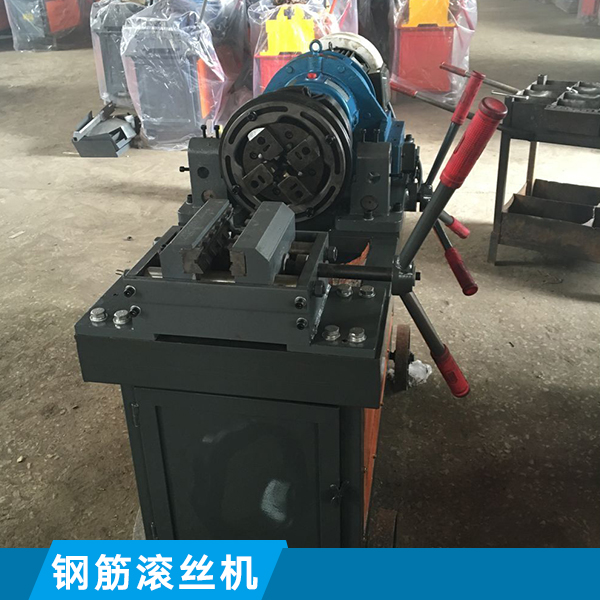 科源钢筋连接设备钢筋滚丝机 自动钢筋直螺纹滚丝机 直螺纹钢筋套丝机