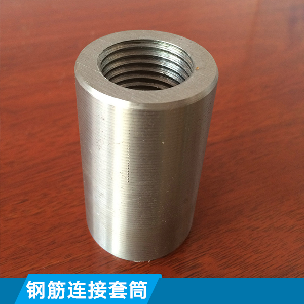 科源钢筋连接设备钢筋连接套筒销售