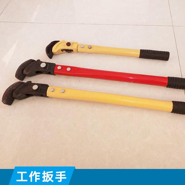 供应广州深圳工作扳手批发,工作扳手厂家,工作扳手批发,扳手批发