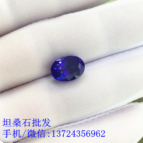供应用于加工镶嵌吊坠 上海哪里有卖坦桑石 戒面 深圳坦桑石多少钱一克拉 坦桑石的价格趋势 加工定制坦桑石