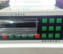 供应贝尔东方电气XK3110-A电子称重仪表/XK3110-A电脑箱/XK3110-A配料机控制系统批发
