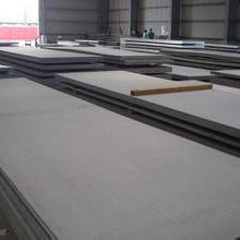 广东广州中厚板厂家直销价格表 广州中厚板供应商批发 质量保证欢迎来电咨询批发