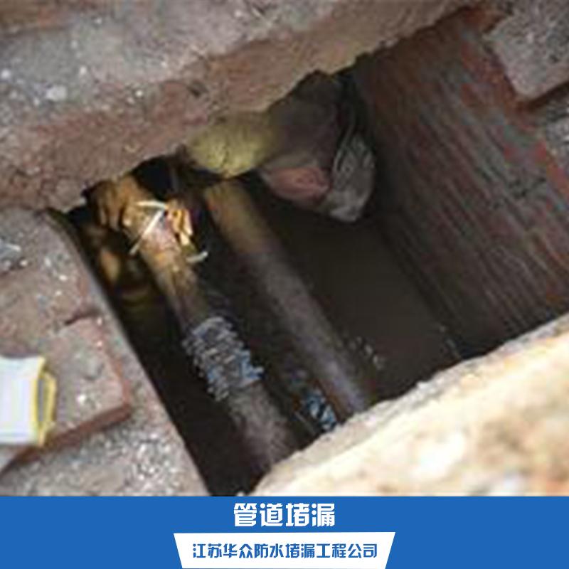 管道堵漏 玻璃钢管件管道防腐保温管道管件堵漏防腐