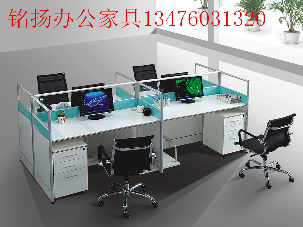 大连办公家具|办公家具厂家|办公桌价格|办公桌厂家直销