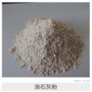 消石灰粉图片
