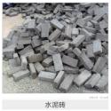 水泥砖 透水水泥砖 实心水泥砖 建筑水泥砖 灰色水泥砖