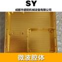 广东哪里有镀金腔体厂家,广东微波腔体镀金加工电话,微波腔体镀金