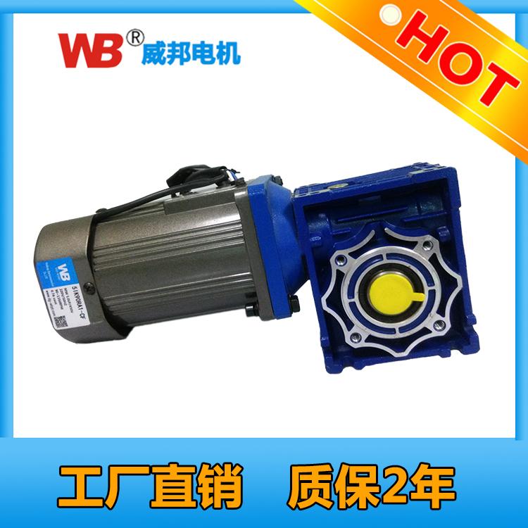 供应NMRV130#1:5-100KSWL升降机 蜗轮蜗杆 丝杆螺杆升降减速机 电动升降机 手摇升降机