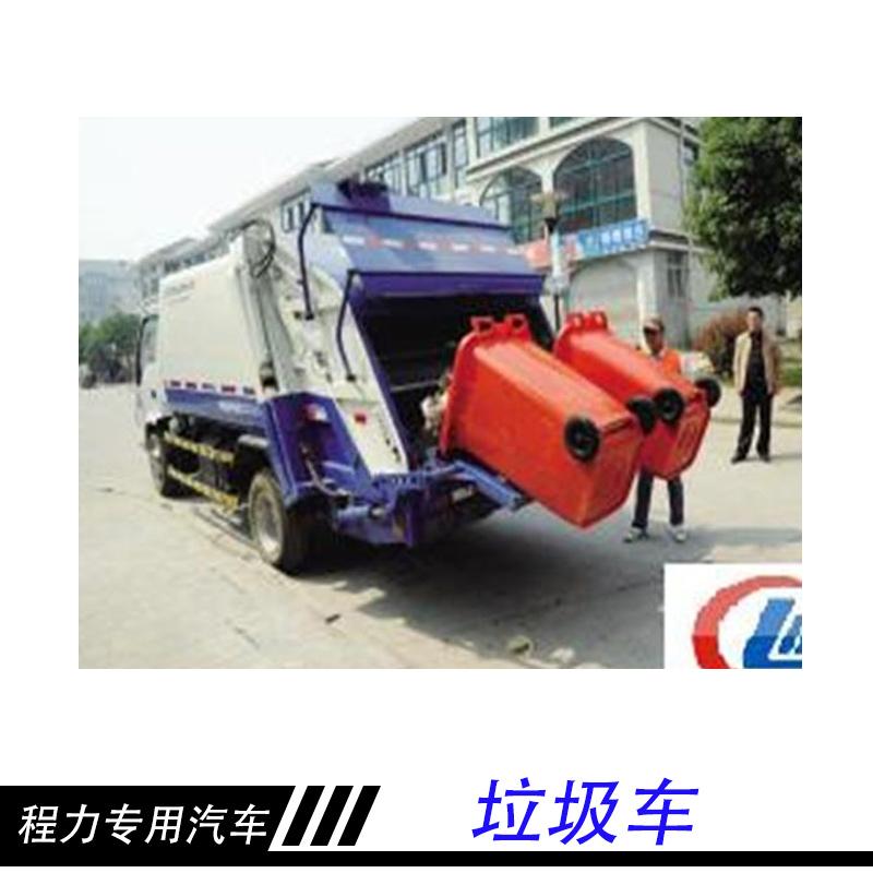 垃圾车哪里卖便宜 自卸式垃圾车 环卫垃圾车 垃圾车厂家 车垃圾车价格