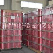 1000D涤纶工业长丝色丝图片