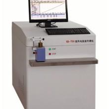 供应用于元素分析的光电直读光谱仪 金属元素分析仪批发