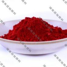 供应用于涂料 油墨 的镉红