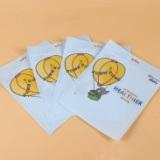 河北金衣包装定制供应童装彩印复合包装袋