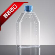 供应细胞培养瓶175cm2 750ml直颈 透气盖 TC BD falcon 353112 40个/箱质量保证图片
