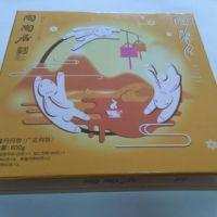 广东书型盒茶叶盒、厂家、定制、批发、价格【皓元包装有限公司】