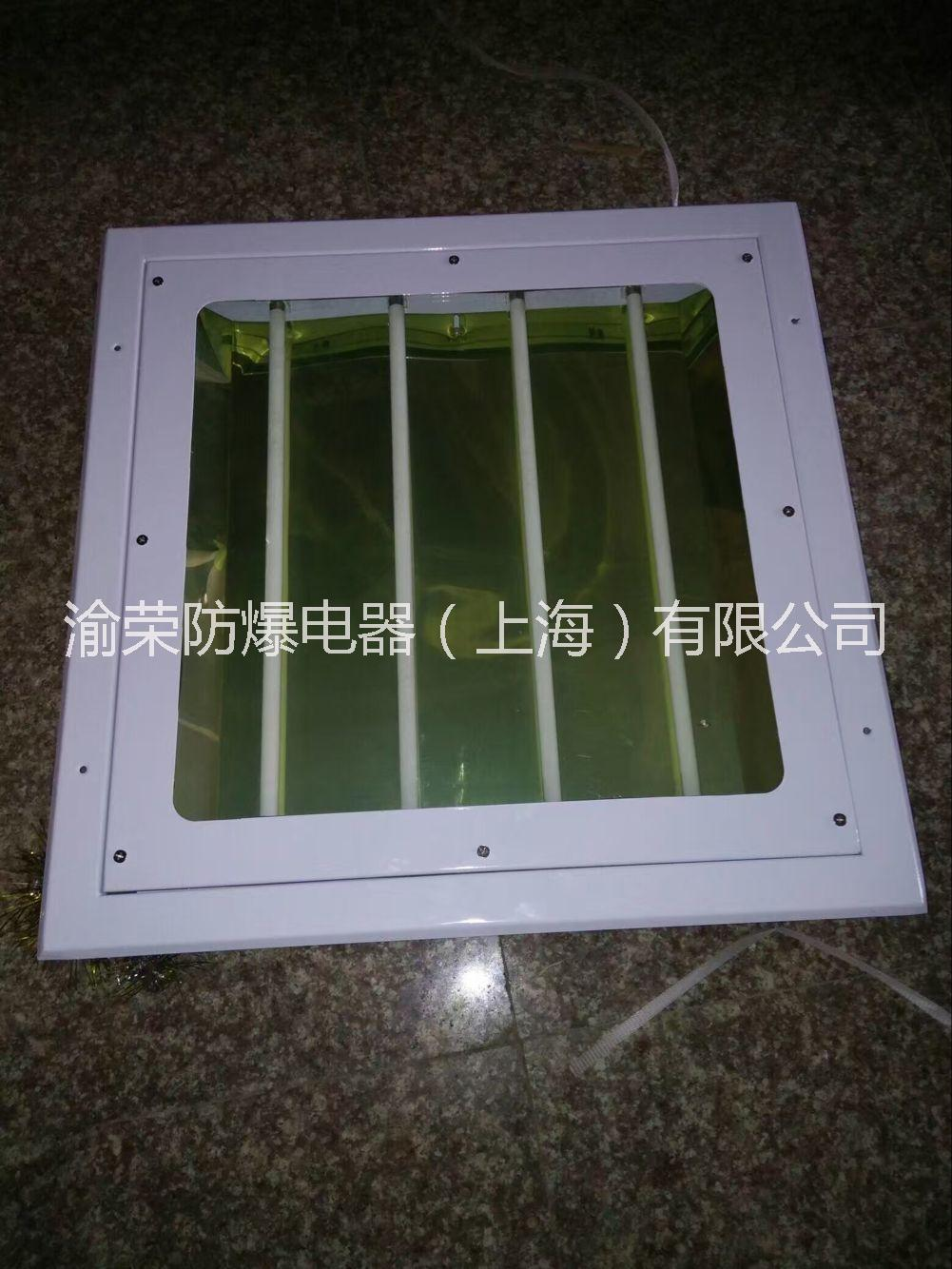 供应专业灯箱嵌入式LED防爆荧光灯  LED防爆洁净荧光灯价格
