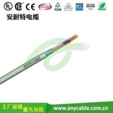 交联护套控制电缆 聚乙烯绝缘电线 电线电缆价格表批发